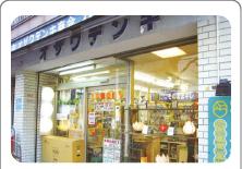 小沢電気商会